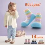 ショッピングベビーシューズ attipas アティパス ベビーシューズ ファーストシューズ サイズ ベビー シューズ 靴 赤ちゃん 出産祝い ギフト プレゼント 誕生日 ハーフバースデー 1歳