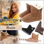 ベアパウ ムートンブーツ Bearpaw ショート ベイリーボタン レディース シープスキン ブーツ Rosie ロージー ムートン ふわふわ もこもこ ブーツ