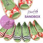 ブローフィッシュ サンドボックス Blowfish Sandbox ペタンコ サンダル パンプス レディース ぺたんこ シューズ マリン