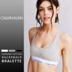 カルバンクライン Calvin Klein レディース ブラ ノンワイヤー スポーツブラ ブラレット ナイトブラ パットなし レーサーバッグ 下着