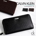 カルバンクライン 財布 メンズ 二つ折り 長財布 ラウンドファスナー CK Calvin Klein 74287 continental zip ロゴ型押し レザー 黒 ブラック