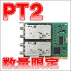 ショッピングアースソフト PT2 アースソフト PT2 Rev.B 3波対応チューナーカード