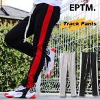 エピトミ EPTM トラックパンツ ロング パンツ メンズ Track Pants 売れ筋 ライン 入り ストライプ ジャージ 定番