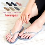 ハワイアナス ビーチサンダル レディース グラマー havaianas SLIM CRYSTAL GLAMOUR スリム 痛くない 春夏 おしゃれ 歩きやすい 履きやすい