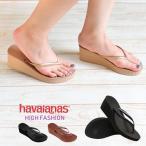ハワイアナス ビーチサンダル レディース 厚底 ヒール サンダル havaianas ハイファッション 美脚 痛くない 春夏 歩きやすい 履きやすい