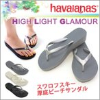 ショッピングhavaianas ハワイアナス ビーチサンダル サンダル ウェッジソール レディース ビーサン 厚底 ヒール havaianas HIGH LIGHT GLAMOUR ハイライトグラマー