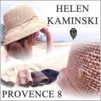 ショッピングヘレンカミンスキー ヘレンカミンスキー プロバンス8 HELEN KAMINSKI provence8 帽子 レディース ハット