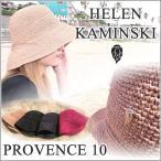 ショッピングヘレンカミンスキー ヘレンカミンスキー プロバンス10 HELEN KAMINSKI provence10 帽子 レディース