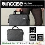 インケース Incase CL60591 ブリーフ バッグ ケース メンズ MacBook Pro 15インチ ショルダー ハンド ビジネスバッグ A4 サイズ 2way ノートパソコン 通学 通勤