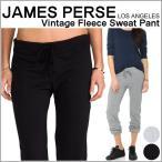 ジェームスパース パンツ James Perse ビンテージ フリース スウェット コットン 人気 ブランド