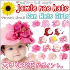 ジェイミーレイハット サンハット jamie rae hats Sun Hat ハンドメイド ベビー キッズ 子供 帽子...