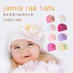 ジェイミーレイハット jamie rae hats ニット帽 Cotton Hats コットン ハット ベビー 子供 帽子 ジェイミーレイ ハット