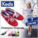 ケッズ スニーカー Keds レディース Champion Oxford Originals キャンバス ベーシック シューズ 靴 チャンピオン オックスフォード