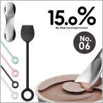 アイスクリーム ストラップ 15.0% lemnos レムノス 日本製 アルミ製 ギフト おしゃれ 熱伝導 携帯 持ち運び  溶ける アイス 専用 誕生日 プレゼント