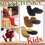 ショッピングミネトンカ ミネトンカ ブーツ モカシン キッズ MINNETONKA kids バック ジッパー フリンジブーツ 子供