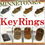 其它 - ミネトンカ モカシン ブーツ 型 フリンジMINNETONKA キーリング キーホルダー