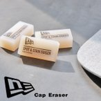 ニューエラ new era キャップ 消しゴム 汚れ落とし お手入れ用品 Cap Eraser SPOT&STAIN ERASER ケア メンテナンス