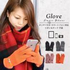 ショッピング手袋 スマホ 手袋 かわいい レディース スマートフォン対応 防寒 タッチパネル グローブ リボン 起毛 スマホタッチ オシャレ 冬 シンプル あったか スマホ手袋 iPad