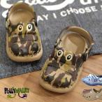 ポリウォークス POLLIWALKS シャーク サメ ワニ ティーレックス キッズ サンダル ビーチサンダル 子供 靴