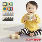 スキップホップ プレイスポット フロアマット プレイマット 防音 ベビー キッズ SKIP HOP