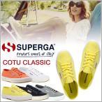 スペルガ スニーカー 2750 superga クラシック キャンバス レディース