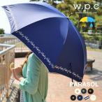 w.p.c 日傘 遮光 UV 晴雨兼用 wpc UVカット レース 遮熱 紫外線カット 日除け 紫外線カット率 99% PUコーティング 軽量 50cm 紫外線対策 日焼け防止 かわいい