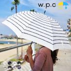 日傘 wpc 遮光 遮熱 紫外線カット 日除け 遮へい率90%以上 PUコーティング シャンブレー 綿 軽量 50cm 55cm 紫外線対策 日焼け防止 かわいい バードケイジ w.p.c