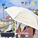 日傘 折りたたみ UVカット w.p.c 晴雨兼用 ポーチ付き 遮光 遮熱 日除け 紫外線カット率 99% PUコーティング 軽量 50cm 紫外線対策 wpc
