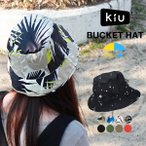 ショッピングハット kiu バケットハット メンズ レディース 帽子 夏 UVカット 防水 撥水 おしゃれ ウォータープルーフ アウトドア フェス wpc ワールドパーティー