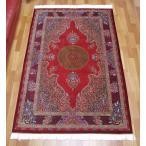 ペルシャ絨毯・シルク100% 高級手織りカーペット 193×131cm