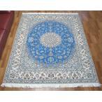 ハビビアン工房『手織りペルシャ絨毯(FX-203-6)』