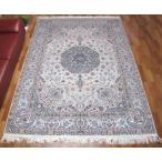 ペルシャ絨毯シルク・ハビビアン 高級手織りカーペット 305×217cm
