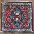 クーポンで40%OFF!ギャッベ ギャベ 座布団 カシュガイ族のミニ絨毯 59×62cm