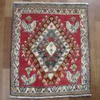 クーポンで40%OFF!ギャッベ ギャベ 座布団 カシュガイ族のミニ絨毯 70×59cm
