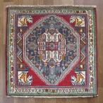 クーポンで40%OFF!ギャッベ ギャベ 座布団 カシュガイ族のミニ絨毯 60×62cm