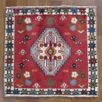 クーポンで40%OFF!ギャッベ ギャベ 座布団 カシュガイ族のミニ絨毯 53×56cm