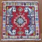 クーポンで40%OFF!ギャッベ ギャベ 座布団 カシュガイ族のミニ絨毯 59×58cm