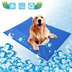 VeBrellen 冷却マット 涼感冷感マット 多用途 ひんやり ペット 車用 犬猫用 暑さ対策 熱中症防止 JP026 (50x90cm (19.6