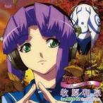 AYAKASHI TV���˥��� Characters Vol.2 �Ҹ���������������