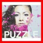 名探偵コナン 漆黒の追跡者 主題歌/OP25 「PUZZLE...