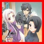 Fate/Zero 〜ラジオマテリアル〜 DJCD2