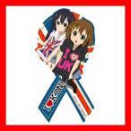 映画けいおん! マグコレ I LOVE UK!(リボン型)