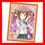 キャラクタースリーブコレクション この中に1人、妹がいる! 神凪雅
