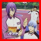 黒子のバスケ ラジオCD 「黒子のバスケ 放送委員会」 Vol.4