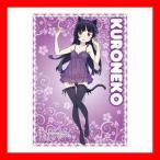 俺の妹がこんなに可愛いわけがない A3クリアポスター 描き下ろし画 黒猫
