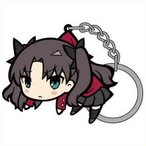 Fate/stay night UNLIMITED BLADE WORKS つままれキーホルダー 遠坂凛【予約 再販 7月下旬 発売予定】