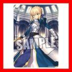 Fate/Grand Order キャラクター万能ラバーマット セイバー/アルトリア・ペンドラゴン