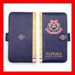 プリパラ 手帳型スマホケース 私立パプリカ学園