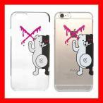 ダンガンロンパ3 -The End of 希望ヶ峰学園- iPhone6/6sカバー モノクマうぷぷ【予約 再販 4月中旬 発売予定】