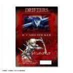 ドリフターズ ICカードステッカー デザイン07 ジャンヌ・ダルク